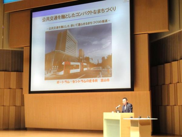 第10回全国路面電車サミット2010富山大会 森雅志富山市長による講