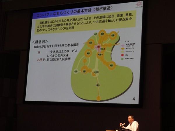 富山市が目指す「お団子と串」型のの都市を説明する森市長