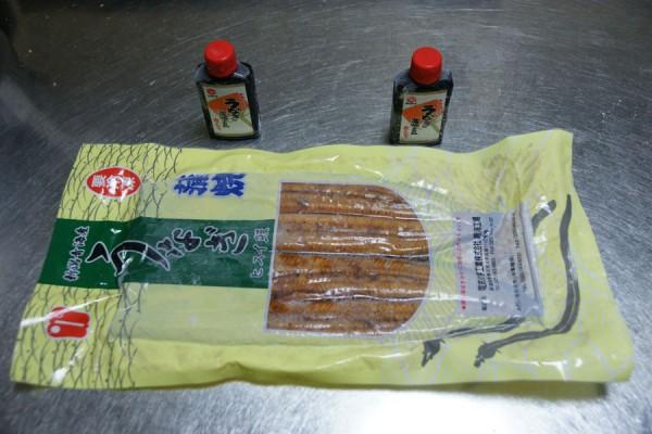 電気化学工業製のウナギの蒲焼き