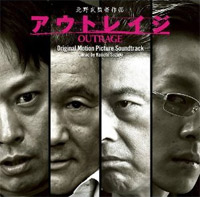 映画 アウトレイジ: 鈴木慶一
