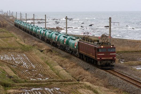 EF8110 タキ1000 石油輸送