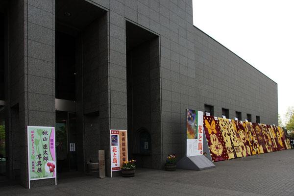 砺波市美術館で「花と鳥」展など