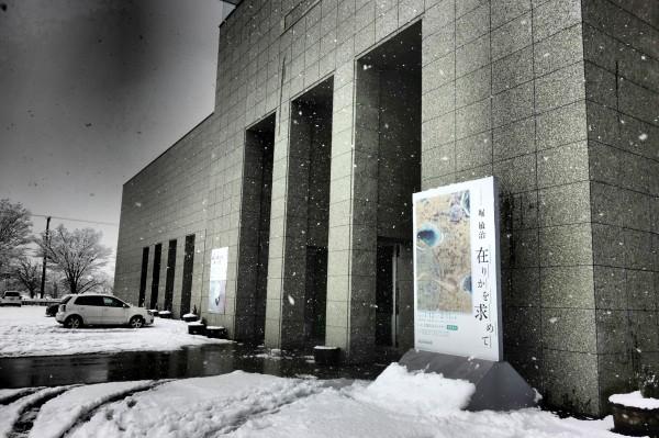 雪の砺波市美術館にて